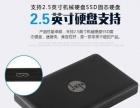 320G移动硬盘特价150元出售