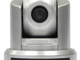 金微视高清定焦1080P配资网 会议摄像机