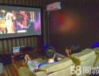 万象国际影咖私人影院加盟VR电影体感游戏嗨翻天