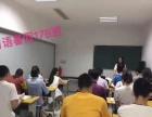 兴致勃勃徐州云龙区万达韩语日语专业培训就找达元教育