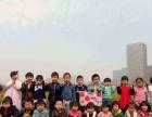 杭州民办幼儿园江干区采荷四季青双语爱迪探索幼儿园