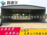 天津大型遮阳篷/河北弧顶挡雨蓬/推拉蓬厂家热销