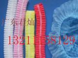 广州各镇劳保用品批发无纺布条形帽生产厂家君灿劳保公司0107