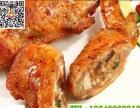 朝阳鸡翅包饭培训只需千元开店无需经验全程指送设备