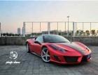 中国锐速跑车租赁公司法拉利458超跑自驾租跑车租法拉利