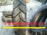 前进 14.9-26 农用拖拉机轮胎 农用轮胎