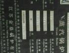 江苏金鼎产10吨生物质锅炉