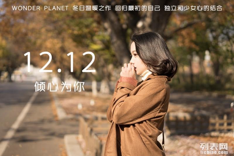 福州淘宝拍摄 网店专修 视频制作 美工外包