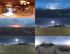 宿迁3DVR全景制作,宿迁360全景航拍,3D全景