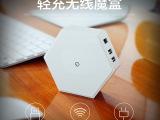 IdeaShow 智能设备充电魔盒多口USB充电器 无线WIFI
