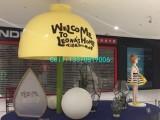 青岛玻璃钢商场中庭美陈雕塑