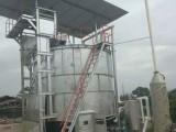 高温好氧发酵机有机肥好氧发酵罐生物有机肥发酵罐有机肥肥料发酵