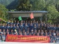 台州铁军拓展培训教育机构