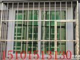 丰台太平桥长辛店安装阳台防护栏护窗定做不锈钢防盗窗安装防盗门