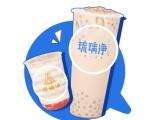 琉璃净注重产品口碑琉璃净奶茶更贴合你的选择