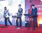 广州电子琴表演 广州电子键盘乐器表演