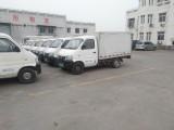 纯电动厢式货车天津租赁销售公司