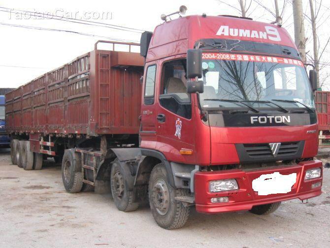 小货车丶面的车联盟,专业搬家拉货拆装空调
