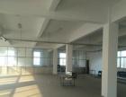 崇川区优质标准厂房环境好4000平米