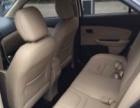 奇瑞旗云3 2014款 1.5L 手动 轿车 本外地用户均可以按