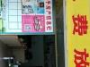 茂名-房产3室2厅-49万元