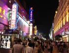 云南南路百年小吃街重餐饮门面出租,全天人流量人挤人,执照齐全