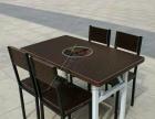 饭店二手桌椅