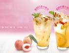 大卡司奶茶加盟 大学生创业的好榜样