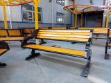 河北铸铁园林椅木质园林椅厂家木质公园椅塑木靠背椅批发