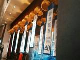 長沙慶典啟動道具舞美 金球開花金球租賃銷售