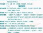 黄江【学历提升】学历教育+高升专+高升本+专升本