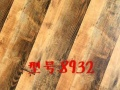 专业实木地板销售安装与维修
