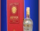 保定百年酒业 保定百年酒业诚邀加盟