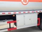 全新供液车甲醇车加油车油罐车厂家直销 - 6万