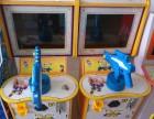 出售二手儿童游戏机 二手游戏机回收出售 九九新二手游戏机