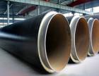 DN1000大口径螺旋管聚氨酯保温钢管厂家