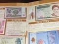 亚投行创始国纪念钱币珍藏册合集