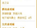 卡之家话费充值中国联通 移动 电信 卡