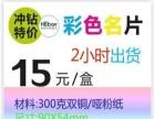 广州特种纸,雅纹纸名片设计