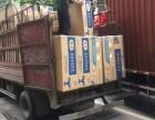 重庆南岸买麻将机 重庆南坪麻将机维修