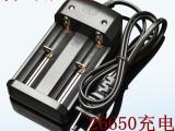 批发南孚环高双槽智能充电器 26650专用**充 18650锂电
