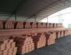专业生产销售红土瓦,陶瓷瓦厂规格品种齐全