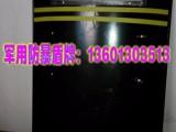 部队防弹盾牌 凯夫拉防弹盾牌 北京防暴盾牌