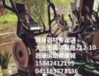 大连爱康71216踏步椭圆机现货出售