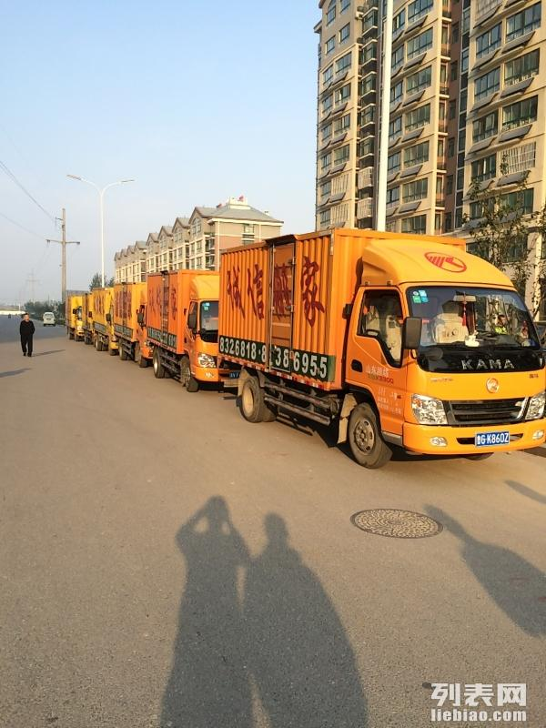 潍坊诚信搬家公司 潍坊最好的搬家公司