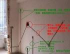 专业水电改造服务