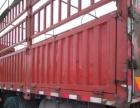 东风天龙前四后四高栏货车