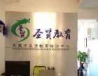 广东省高级保育员 育婴师培训,入户必备高级职业职称