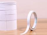 新星热熔双面胶【1.2cm*10m包邮】粘性好白色办公双面胶带可