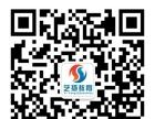 河北 艺扬教育 留学的教育机构